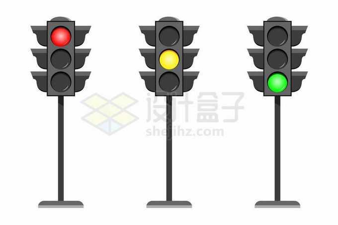 可移动式的红绿灯7498372矢量图片免抠素材免费下载