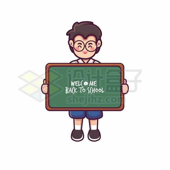 开学返校季卡通老师拿着黑板欢迎新同学6727007矢量图片免抠素材免费下载