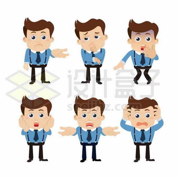 6款卡通老板商务人士各种不高兴的表情5254676矢量图片免抠素材免费下载