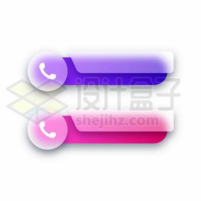 2款紫色红色电话号码按钮7839947矢量图片免抠素材免费下载