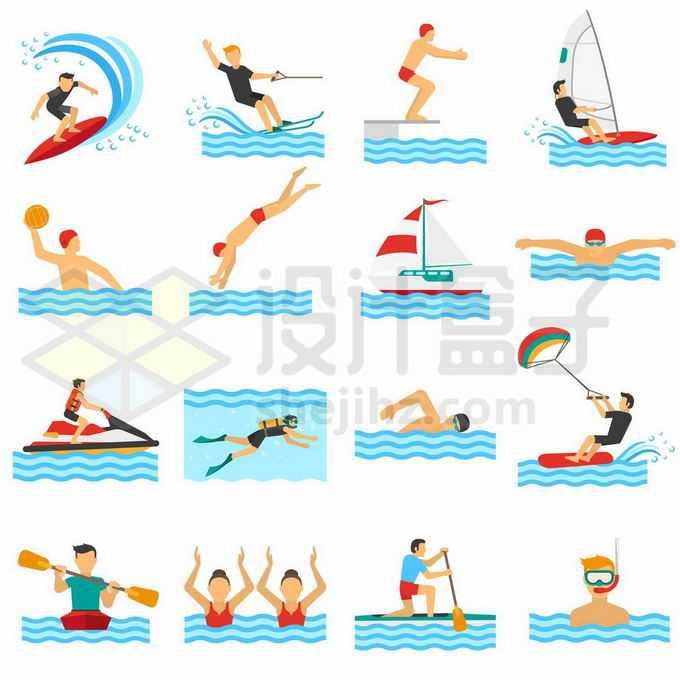 冲浪跳水游泳赛艇划艇水上芭蕾等奥运会水上比赛运动2151726矢量图片免抠素材免费下载