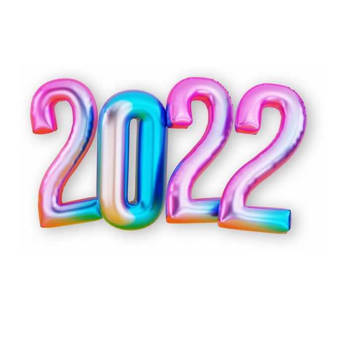 2022年彩色气球艺术字体7708608矢量图片免抠素材免费下载