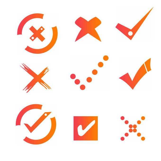 9款橙色的对号错号叉号符号6653203矢量图片免抠素材免费下载