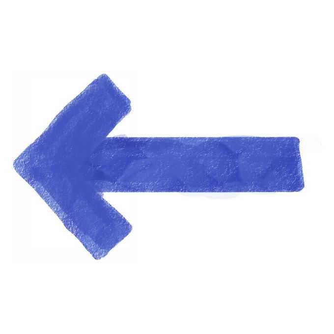 蓝色水平方向的箭头水彩插画6065444矢量图片免抠素材免费下载