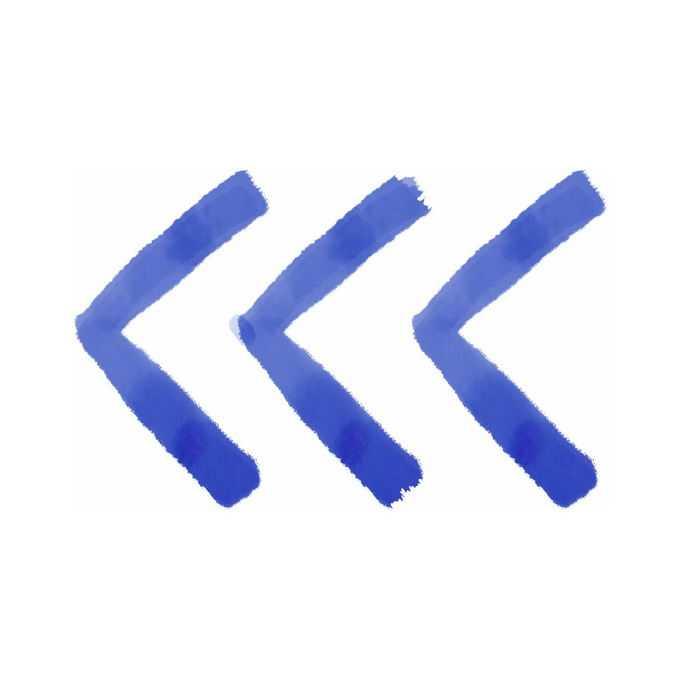 蓝紫色分段式方向箭头水彩插画3618252矢量图片免抠素材免费下载