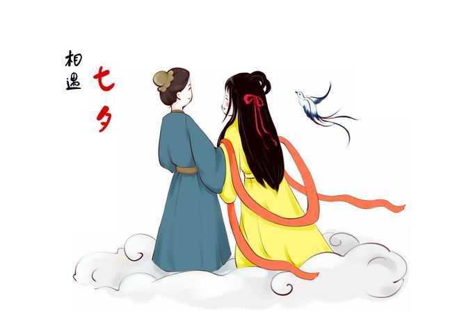 相遇七夕节中国情人节卡通牛郎织女6604477矢量图片免抠素材免费下载