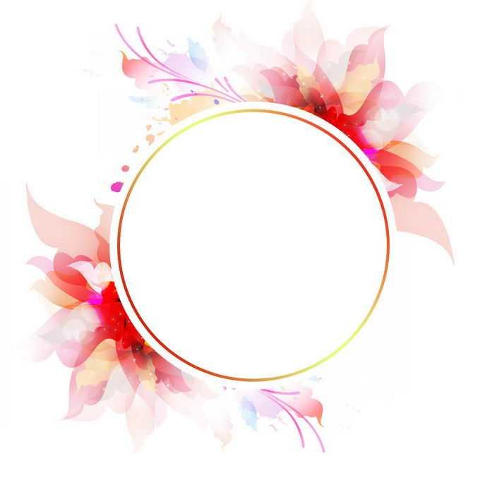 水彩画风格彩色树叶组成的圆形文本框5570632矢量图片免抠素材免费下载