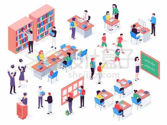 2.5D风格图书馆中书架书桌阅读的人群8445519矢量图片免抠素材免费下载