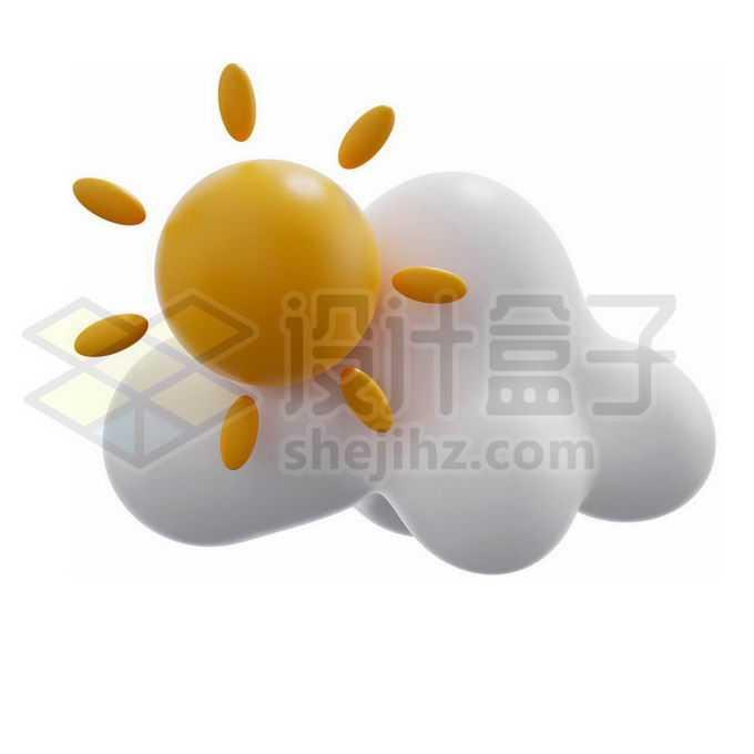 太阳和云朵3D立体风格多云天气预报4054651PSD免抠图片素材