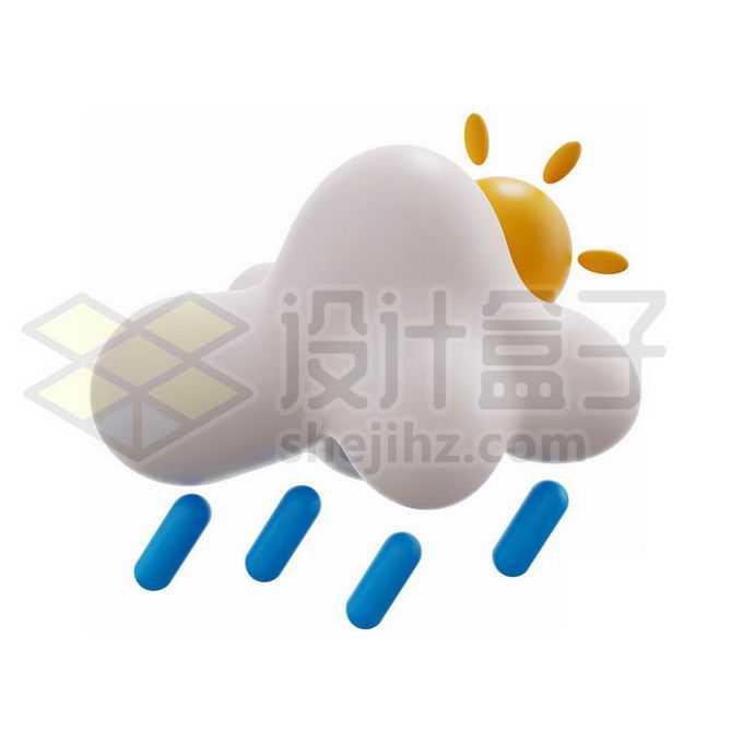 太阳和云朵下雨3D立体风格晴转小雨天气预报7171830PSD免抠图片素材