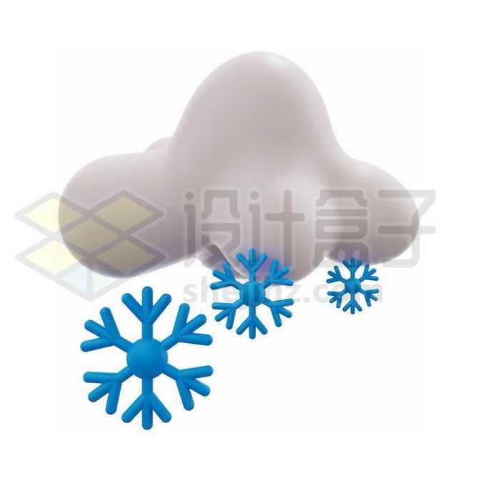 雪花和云朵3D立体风格大雪天气预报3911162PSD免抠图片素材