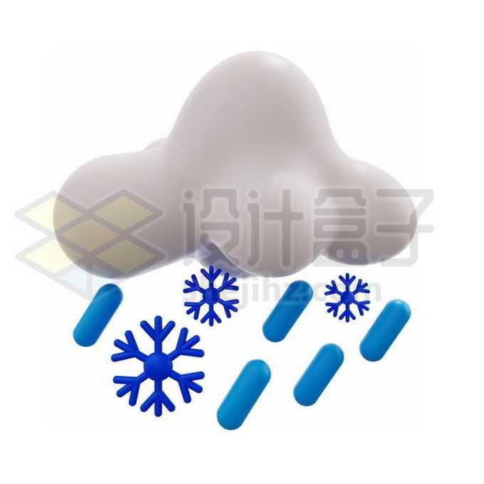 雪花和云朵3D立体风格雨夹雪天气预报1102098PSD免抠图片素材