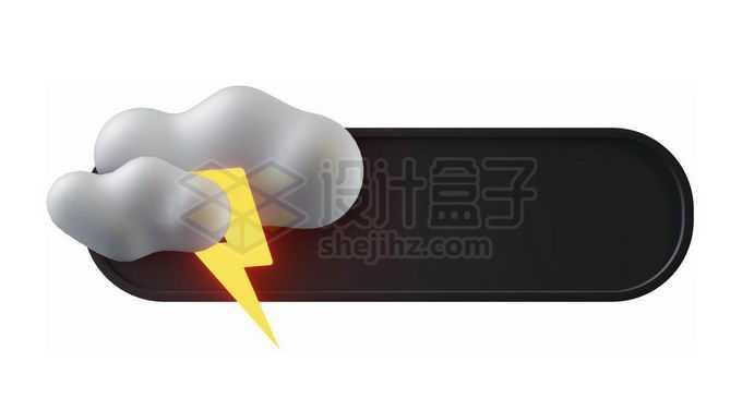 3D立体风格云朵和闪电象征了雷电天气和黑色文本框标题框2638214PSD免抠图片素材