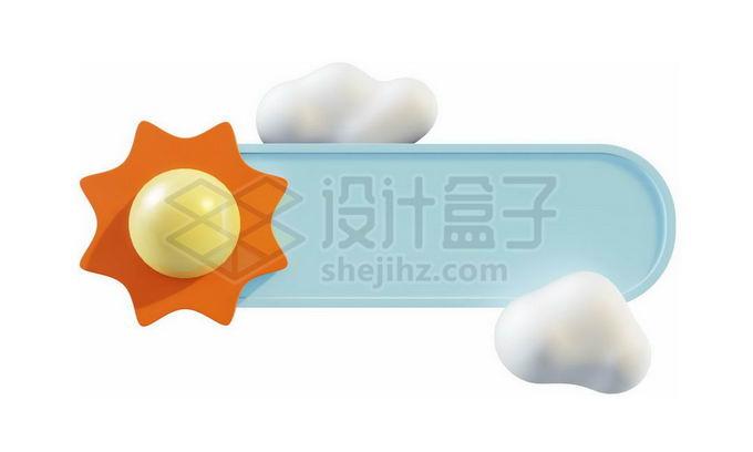 3D立体风格云朵和太阳象征了晴天天气和蓝色文本框标题框7432876PSD免抠图片素材