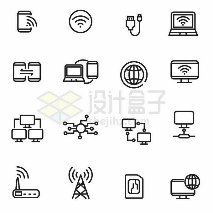 手机wifi usb接口手机互联互联网局域网路由器等线条图标6426132矢量图片免抠素材免费下载