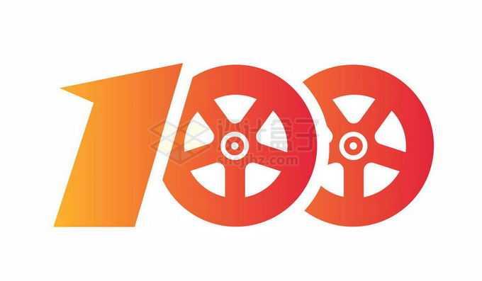 创意车轮风格100周年纪念日艺术字体1803528矢量图片免抠素材免费下载