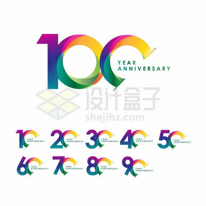 彩色创意100周年10周年等周年纪念艺术字体4223130矢量图片免抠素材免费下载