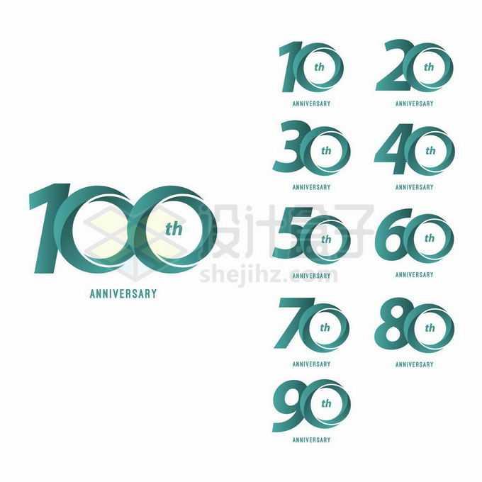 绿色创意100周年10周年等周年纪念艺术字体1960273矢量图片免抠素材免费下载