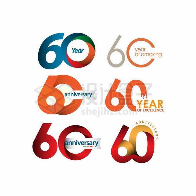6款创意60周年纪念日艺术字体6615611矢量图片免抠素材免费下载