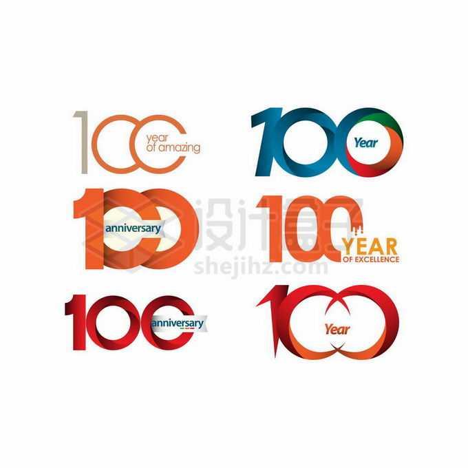6款创意100周年纪念日艺术字体2467366矢量图片免抠素材免费下载