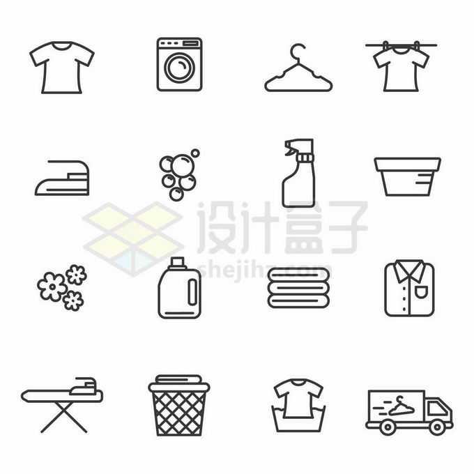 衣服洗衣机衣架熨斗洗涤剂等衣物线条图标5149631矢量图片免抠素材免费下载