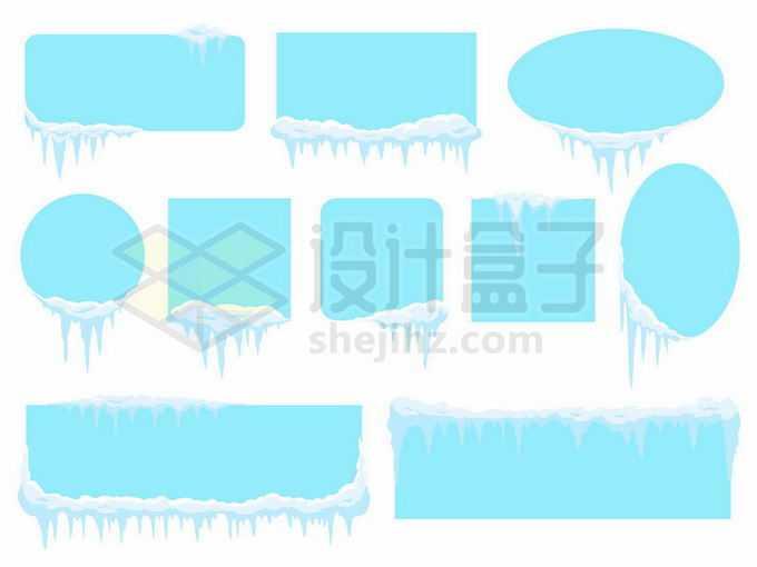 各种方形圆形椭圆形大雪覆盖的蓝色文本框信息框边框9236780矢量图片免抠素材免费下载