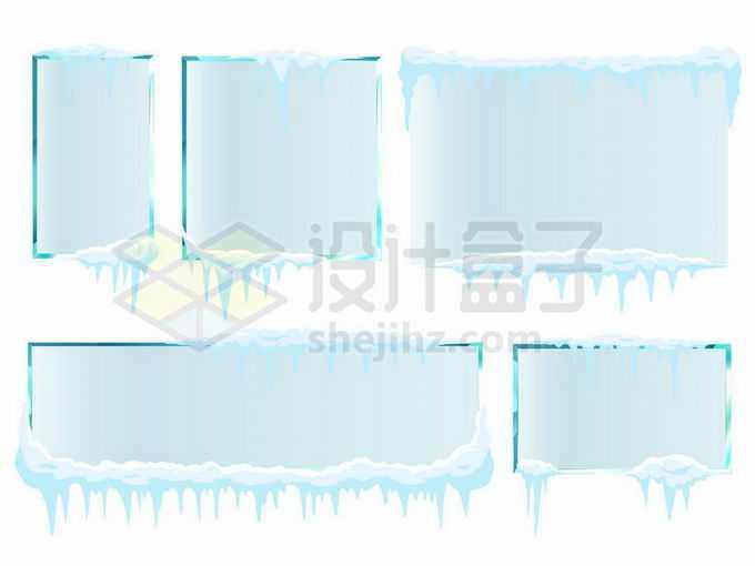 各种大雪覆盖的蓝色玻璃框文本框信息框边框8008186矢量图片免抠素材免费下载