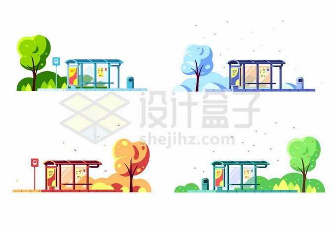 春夏秋冬四季的公交站台候车亭风景7605734矢量图片免抠素材免费下载