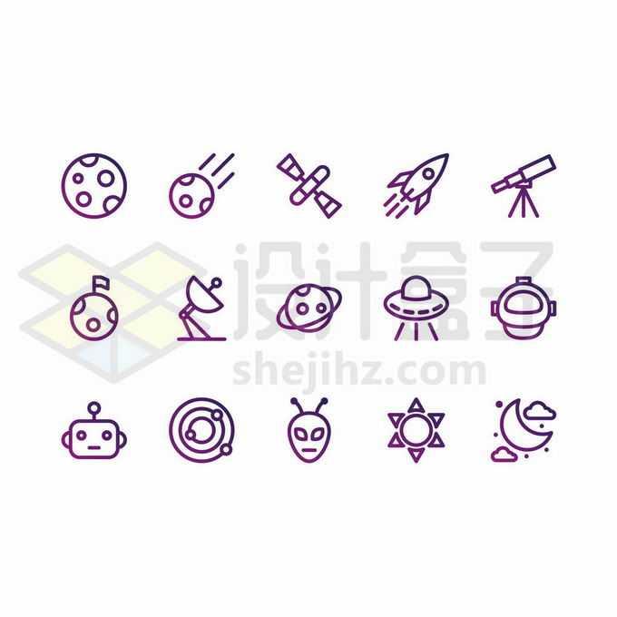 15款星球流星火箭望远镜卫星飞碟外星人太阳月亮等天文线条图标4128756矢量图片免抠素材免费下载