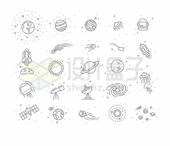 20款星球地球飞碟火箭星座卫星等天文线条图标9218321矢量图片免抠素材免费下载