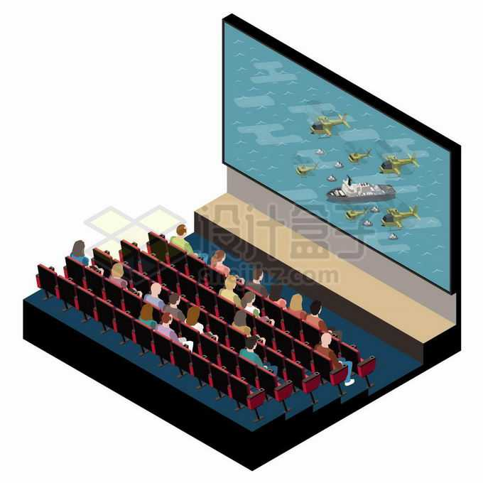 2.5D风格在电影院大银幕前观影的观众6174259矢量图片素材免费下载