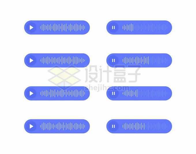 4款紫色的圆角音量声音播放和暂停按钮9294401矢量图片素材免费下载