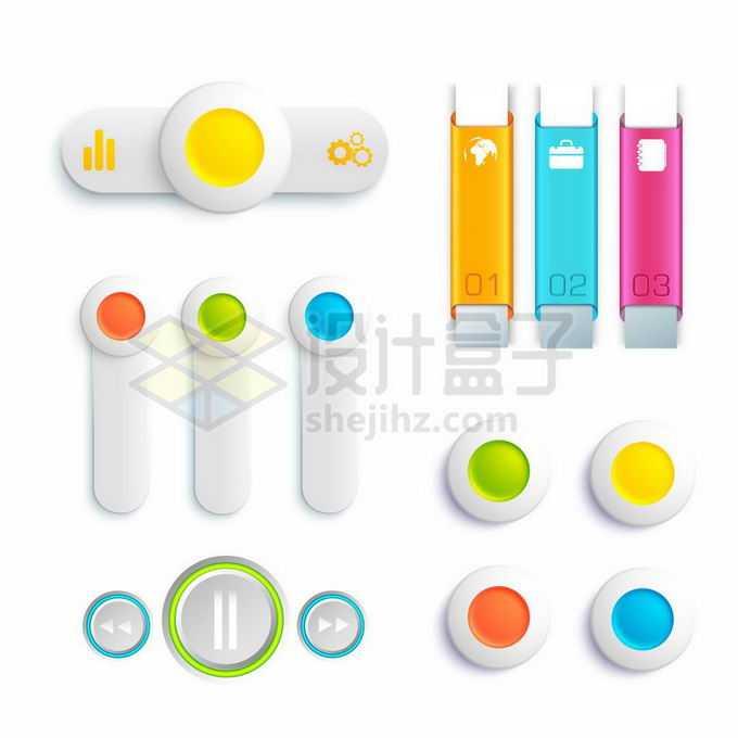 各种彩色唯美风格PPT元素按钮信息图表6672628矢量图片素材免费下载