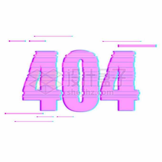 抖音故障风格的404错误代码字体7196865矢量图片免抠素材免费下载