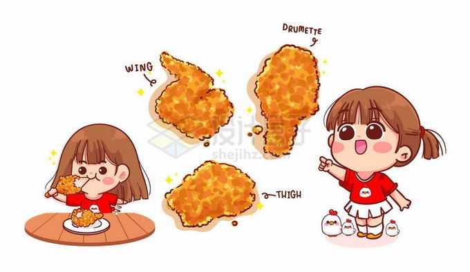 超可爱卡通女孩吃炸鸡小吃货5466043矢量图片免抠素材免费下载