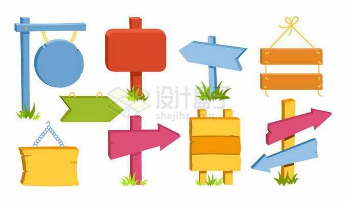 各种彩色的木头标识牌指示牌箭头标题框文本框信息框2997153矢量图片免抠素材免费下载