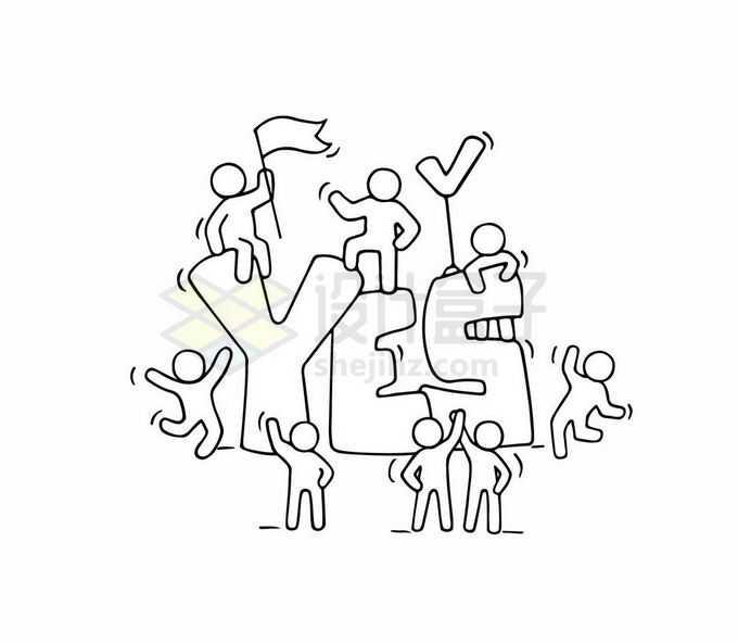 卡通线条小白人团队合作励志插画6103922矢量图片免抠素材免费下载