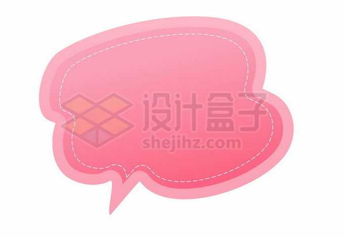 红色渐变色云朵风格卡通文本框信息框标题框对话框2516906矢量图片免抠素材免费下载