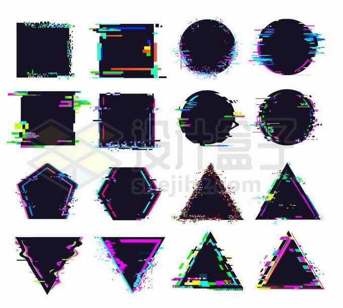 16款抖音故障风格正方形圆形三角形等2424822矢量图片免抠素材免费下载