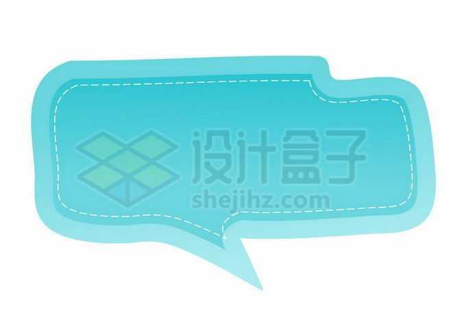 蓝色渐变色风格卡通文本框信息框标题框对话框2696723矢量图片免抠素材免费下载