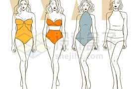4种不同的比基尼美女女性身材V型细沙漏型梨形H型身材5460349矢量图片免抠素材免费下载