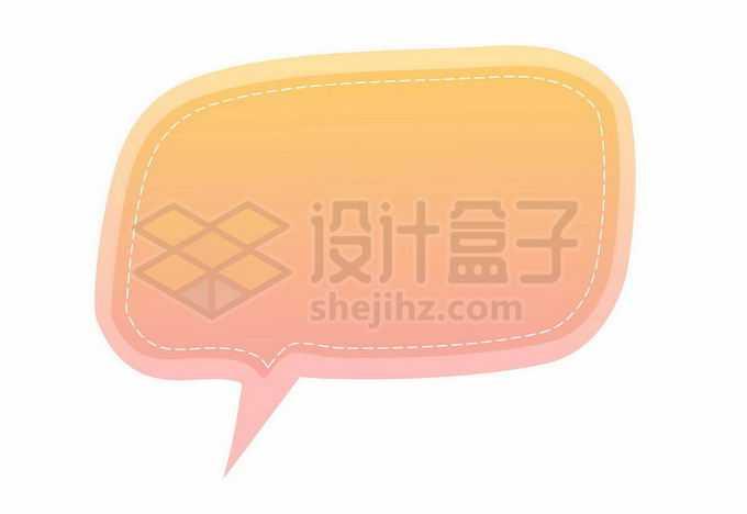 渐变色风格卡通文本框信息框标题框对话框3892928矢量图片免抠素材免费下载