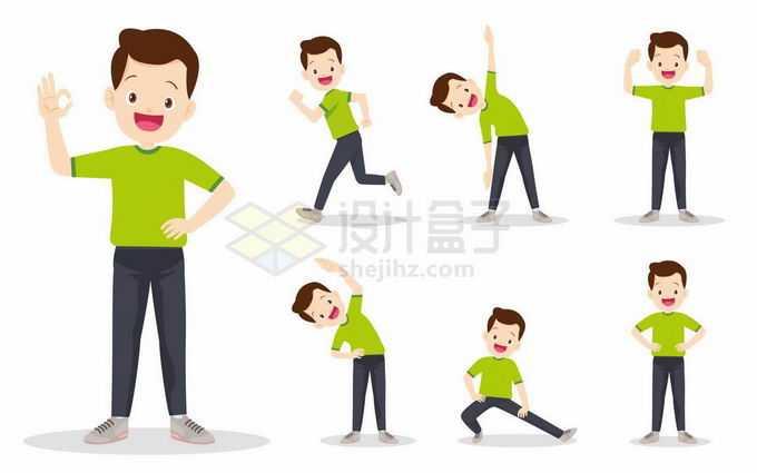 卡通男人正在锻炼身体7410556矢量图片免抠素材免费下载