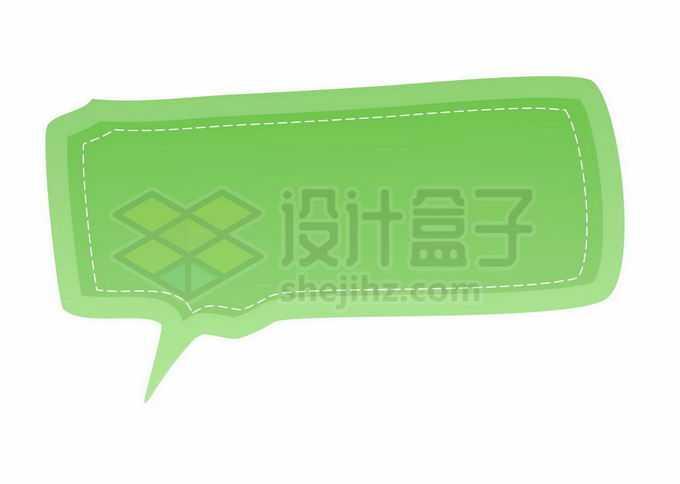 绿色渐变色风格卡通文本框信息框标题框对话框4162805矢量图片免抠素材免费下载