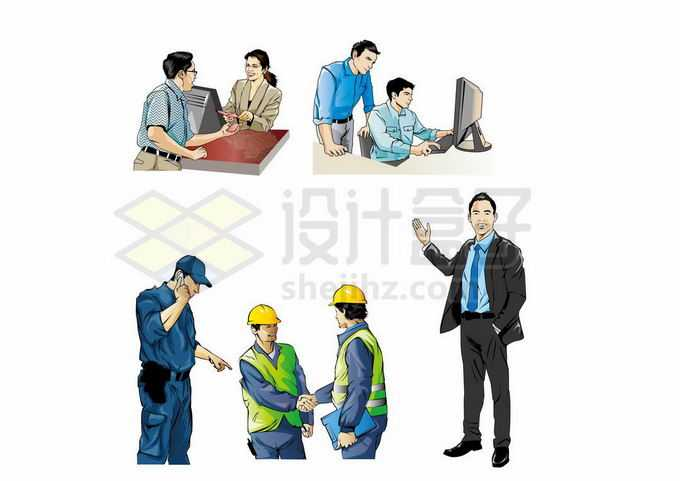 商量交接工作的甲方乙方人员和商务人士插画4072484矢量图片免抠素材免费下载