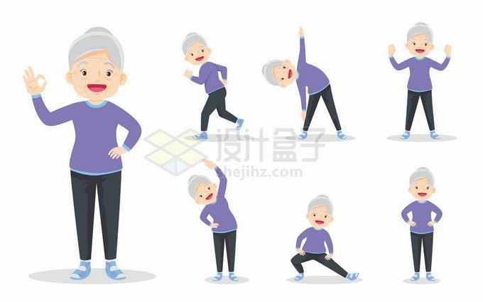卡通老奶奶正在锻炼身体5637573矢量图片免抠素材免费下载