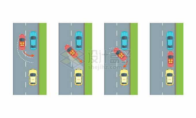 科目二侧方位停车技巧图解教学流程1298611矢量图片免抠素材免费下载