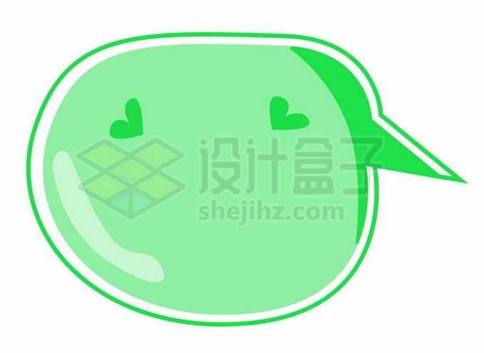 绿色卡通文本框信息框标题框对话框1055211矢量图片免抠素材免费下载