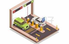 2.5D风格停车场收费站进出口道闸处9771953矢量图片免抠素材免费下载