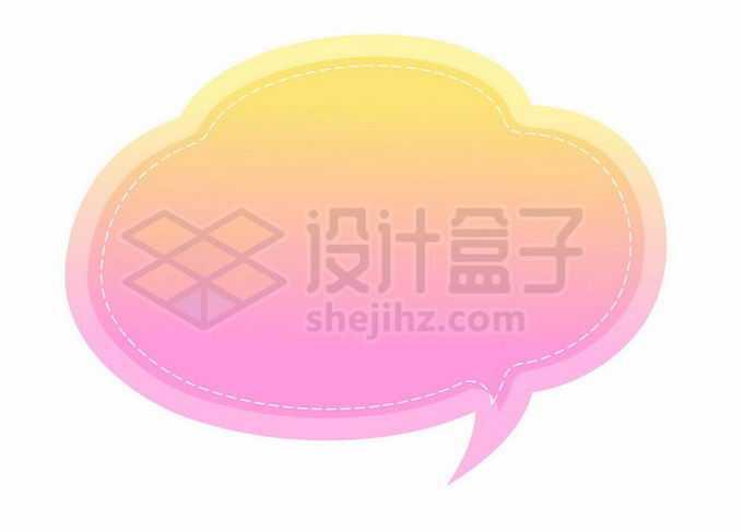 黄粉渐变色云朵风格卡通文本框信息框标题框对话框7771078矢量图片免抠素材免费下载